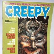 Cómics: CREEPY NUM 63· SEPTIEMBRE 1984. Lote 142765141