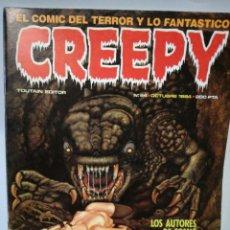 Cómics: CREEPY NUM 64· SEPTIEMBRE 1984. Lote 142765528