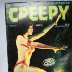 Cómics: CREEPY NUM 41 · NOVIEMBRE 1982. Lote 142769274