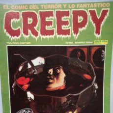 Cómics: CREEPY NUM 55 · ENERO 1984. Lote 142770974