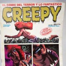 Cómics: CREEPY NUM 56 · FEBRERO 1984. Lote 142771189