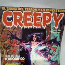 Cómics: CREEPY NUM 59 · MAYO 1984. Lote 142772141