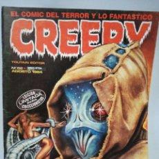 Cómics: CREEPY NUM. 62 · AGOSTO 1984. Lote 142772472
