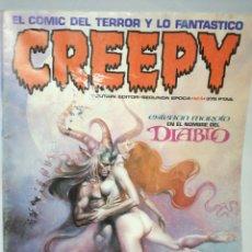 Cómics: CREEPY SEGUNDA EPOCA NUM. 4. Lote 142773376