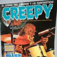 Cómics: CREEPY SEGUNDA EPOCA NUM. 9. Lote 142774057