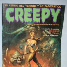 Cómics: CREEPY SEGUNDA EPOCA NUM. 11. Lote 142780409