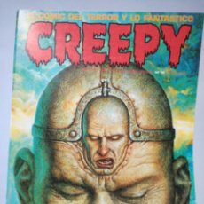 Cómics: CREEPY SEGUNDA EPOCA NUM. 15. Lote 142780454