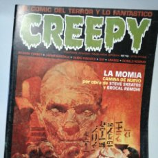 Cómics: CREEPY SEGUNDA EPOCA NUM.19. Lote 142780748