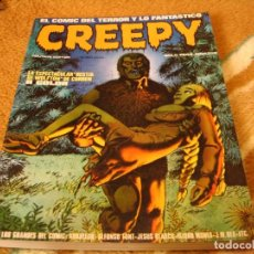 Cómics: CREEPY RETAPADO EXTRA Nº 5 CÓMICS X 4 FONT ORTIZ JONES RICHARDSON GI. Lote 143045874