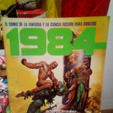 Cómics: CÓMIC 1984. Lote 143261314