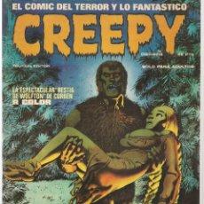 Cómics: CREEPY, Nº 16. TOUTAIN EDITOR. (ST/MG.A). Lote 143599626