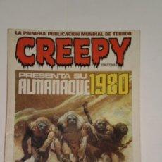 Cómics: REVISTA CREEPY , AÑO 1979 . NUMERO ESCASO. Lote 143647658