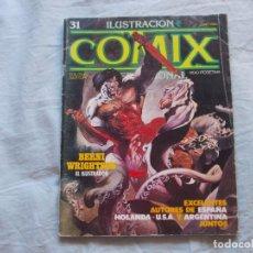 Cómics: ILUSTRACION + COMIX INTERNACIONAL Nº 31. TOUTAIN. Lote 143821186