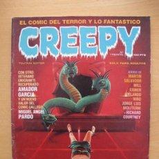 Cómics: CREEPY - NUMERO 30. Lote 144996542