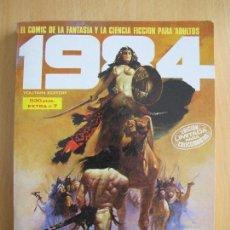 Cómics: 1984 - RETAPADO - TOMO EXTRA Nº 7 (NUMEROS 42-43-44). Lote 144998938