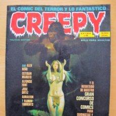 Cómics: CREEPY EXTRA Nº 9 (NUMEROS 41-42-43-44). RETAPADO. Lote 145014114