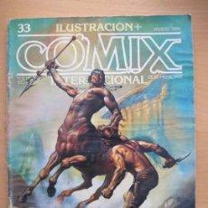 Cómics: COMIX INTERNACIONAL Nº 33. Lote 145018794