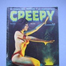 Cómics: CREEPY (1979, TOUTAIN) 41 · XI-1982 · CREEPY. Lote 145515266