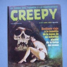 Cómics: CREEPY (1979, TOUTAIN) 46 · IV-1983 · CREEPY. Lote 145515770