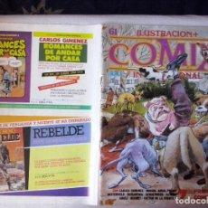 Comics: COMICS: COMIX INTERNACIONAL Nº 61 (ABLN). Lote 146045298
