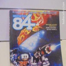 Cómics: REVISTA DE FANTASIA Y CIENCIA FICCION ZONA 84 Nº 33 - TOUTAIN -. Lote 146554654