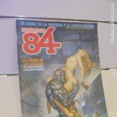 Cómics: REVISTA DE FANTASIA Y CIENCIA FICCION ZONA 84 Nº 37 - TOUTAIN -. Lote 146557826