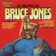 Cómics: LO MEJOR DE BRUCE JONES - TOUTAIN / NÚMERO ÚNICO. Lote 146980982