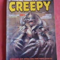 Cómics: CREEPY - SEGUNDA EPOCA - Nº 17 - PREMIOS DEL COMIC 1984. Lote 147720294