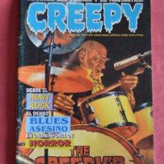 Cómics: CREEPY - SEGUNDA EPOCA - Nº 9 - DESDE EL HEAVY ROCK AL DENSO BLUES ASESINO EN UNA SINFONIA DE HORROR. Lote 147720770