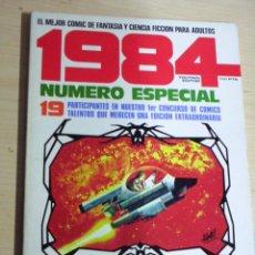 Cómics: 1984 ESPECIAL CONCURSO ( 1980 ). Lote 148094818