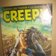 Cómics: CREEPY Nº 44. FEBRERO 1983. TOUTAIN EDITOR.. Lote 148149874