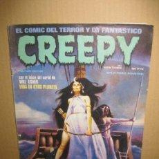 Cómics: CREEPY Nº 26 VEINTISEIS.. TOUTAIN EDITOR.1980.. Lote 148150350