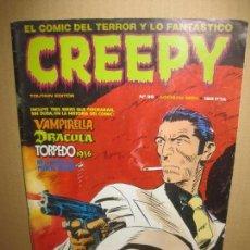 Cómics: CREEPY Nº 38 AGOSTO 1982. TOUTAIN EDITOR.. Lote 148150822