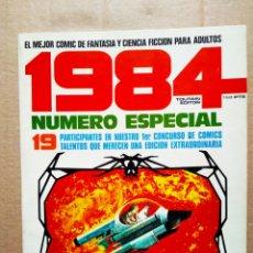 Cómics: 1984 NÚMERO ESPECIAL CONCURSO (TOUTAIN EDITOR, 1980) 80 PÁGINAS MÁS CUBIERTAS EN RÚSTICA.. Lote 148295410