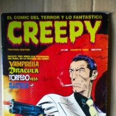 Cómics: REVISTA CREEPY N°38 (TOUTAIN EDITOR, 1982). EL CÓMIC DEL TERROR Y LO FANTÁSTICO. 60 PÁGINAS. Lote 148447134