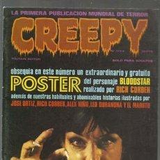 Cómics: CREEPY 12, 1979, TOUTAIN, MUY BUEN ESTADO. CONTIENE POSTER DE RICHARD CORBEN.. Lote 150187290
