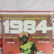 Cómics: COMIC 1984: NUMERO 15. Lote 150552150