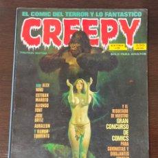 Cómics: CREEPY EXTRA Nº 9. Lote 150646538