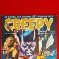 Cómics: CREEPY Nº VEINTIOCHO, EL COMIC DEL TERROR Y LO FANTASTICO, EDITOR TOUTAIN. Lote 151270126