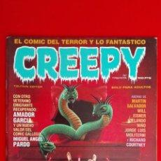 Cómics: CREEPY Nº TREINTA, EL COMIC DEL TERROR Y LO FANTASTICO, EDITOR TOUTAIN. Lote 151270774