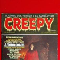 Cómics: CREEPY Nº TREINTA Y UNO, EL COMIC DEL TERROR Y LO FANTASTICO, EDITOR TOUTAIN. Lote 151271134