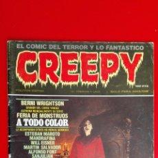 Cómics: CREEPY Nº TREINTA Y UNO, EL COMIC DEL TERROR Y LO FANTASTICO, EDITOR TOUTAIN. Lote 151271294