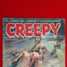 Cómics: CREEPY Nº 32, EL COMIC DEL TERROR Y LO FANTASTICO, EDITOR TOUTAIN. Lote 151271742