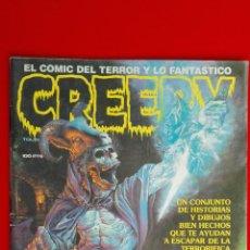 Cómics: CREEPY Nº 33, EL COMIC DEL TERROR Y LO FANTASTICO, EDITOR TOUTAIN. Lote 151271830