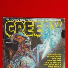 Cómics: CREEPY Nº 33, EL COMIC DEL TERROR Y LO FANTASTICO, EDITOR TOUTAIN. Lote 151272106