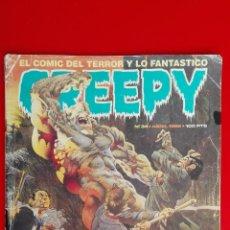 Cómics: CREEPY Nº 34, EL COMIC DEL TERROR Y LO FANTASTICO, EDITOR TOUTAIN. Lote 151272186