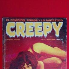 Cómics: CREEPY Nº 37, EL COMIC DEL TERROR Y LO FANTASTICO, EDITOR TOUTAIN. Lote 210699551