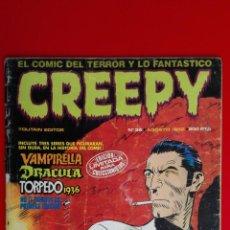 Cómics: CREEPY Nº 38, EL COMIC DEL TERROR Y LO FANTASTICO, EDITOR TOUTAIN. Lote 151272802