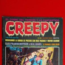 Cómics: CREEPY Nº 45, EL COMIC DEL TERROR Y LO FANTASTICO, EDITOR TOUTAIN. Lote 151273158