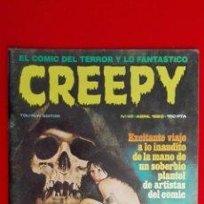 Cómics: CREEPY Nº 46, EL COMIC DEL TERROR Y LO FANTASTICO, EDITOR TOUTAIN. Lote 151273210
